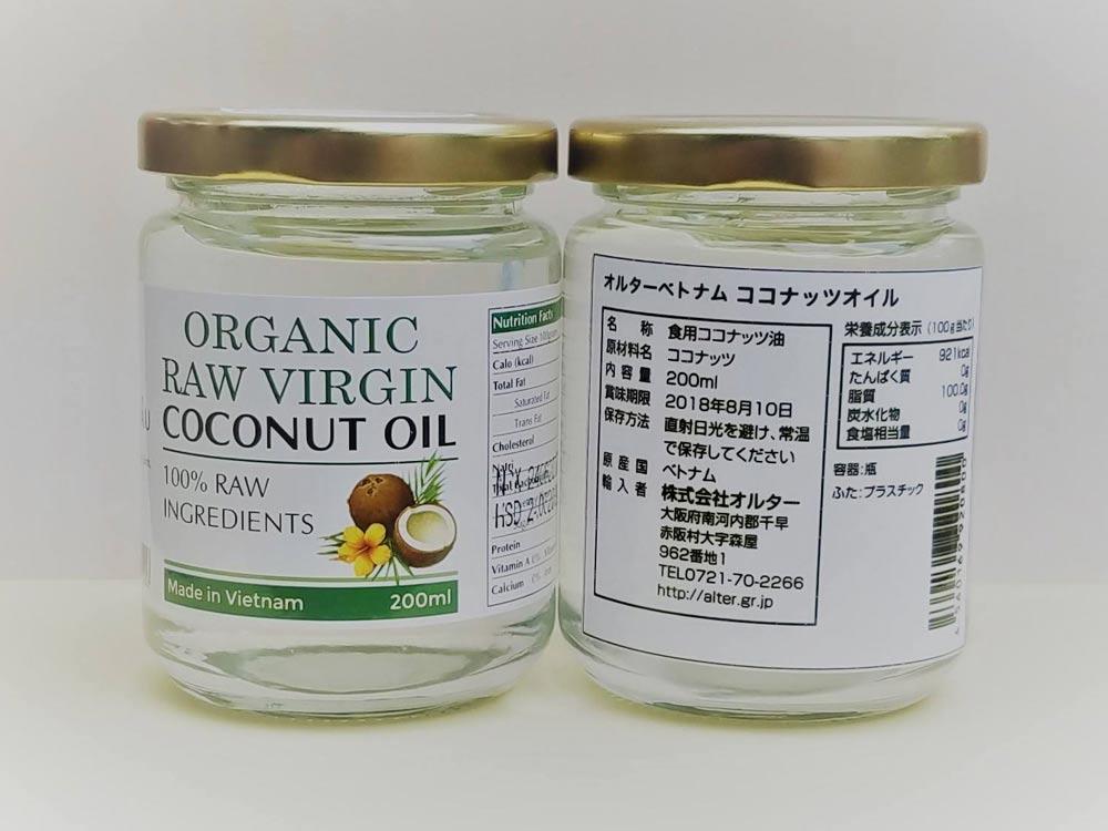 Sản phẩm 200ml xuất khẩu Nhật Bản